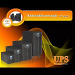 یو پی اس  Uninterruptible power supply